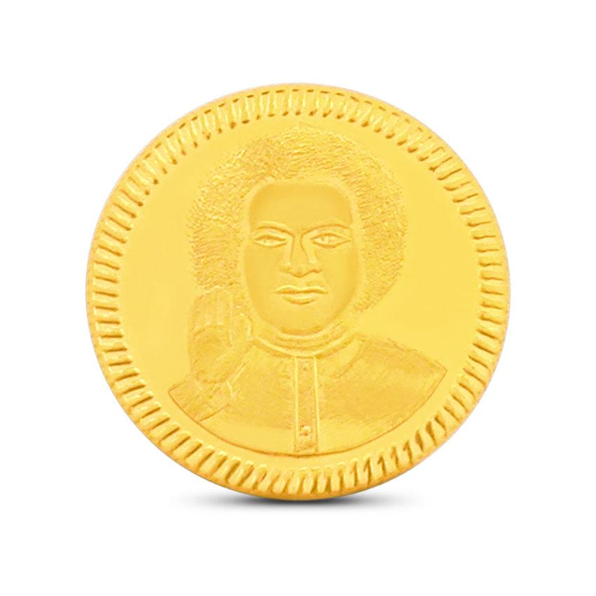 2g, 24Kt Swarna Satya Sai Gold Coin