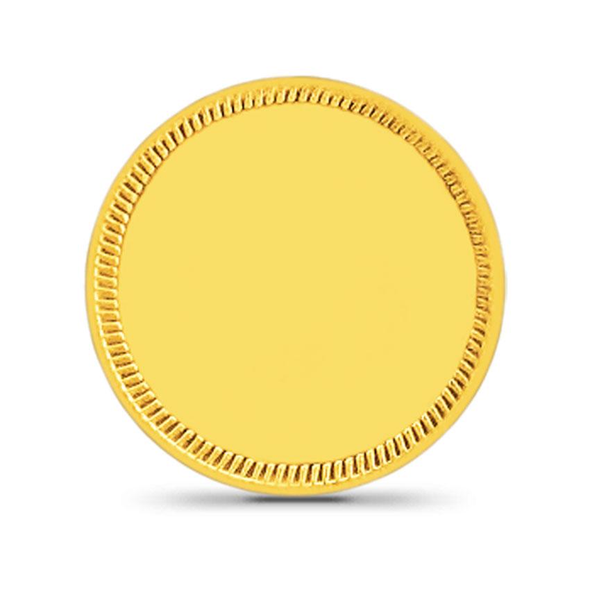 5g, 24Kt Plain Gold Coin
