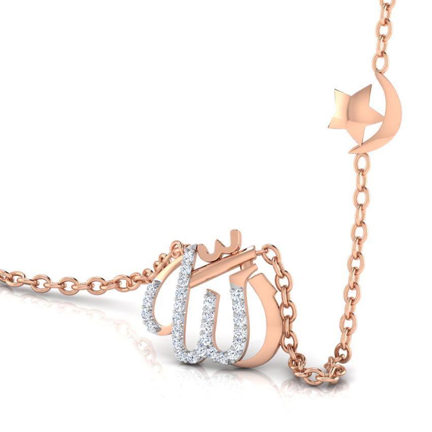 Diamond Necklaces 18 Karat Rose Gold Allah Diamond Necklace