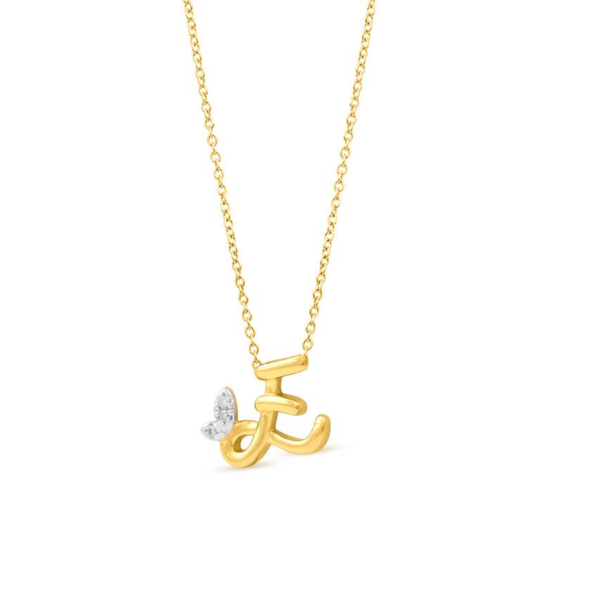 Leafy Alphabet E Necklace