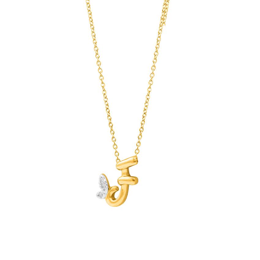 Leafy Alphabet F Necklace