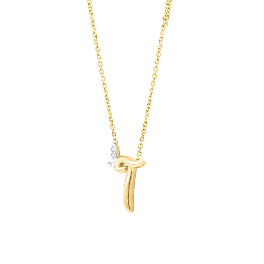 Leafy Alphabet T Necklace
