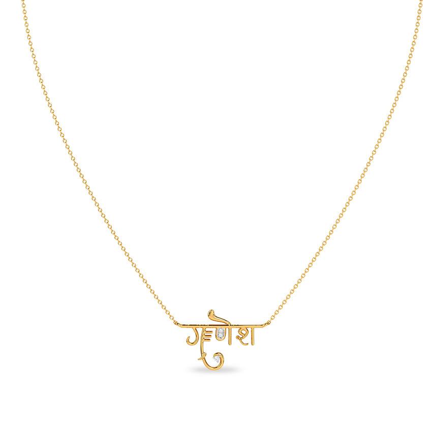 Diamond Necklaces 14 Karat Yellow Gold Ganesh Diamond Necklace