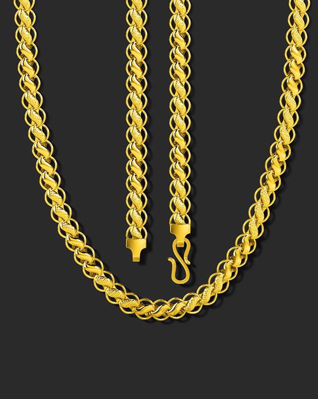 Akhila 22Kt Gold Chain
