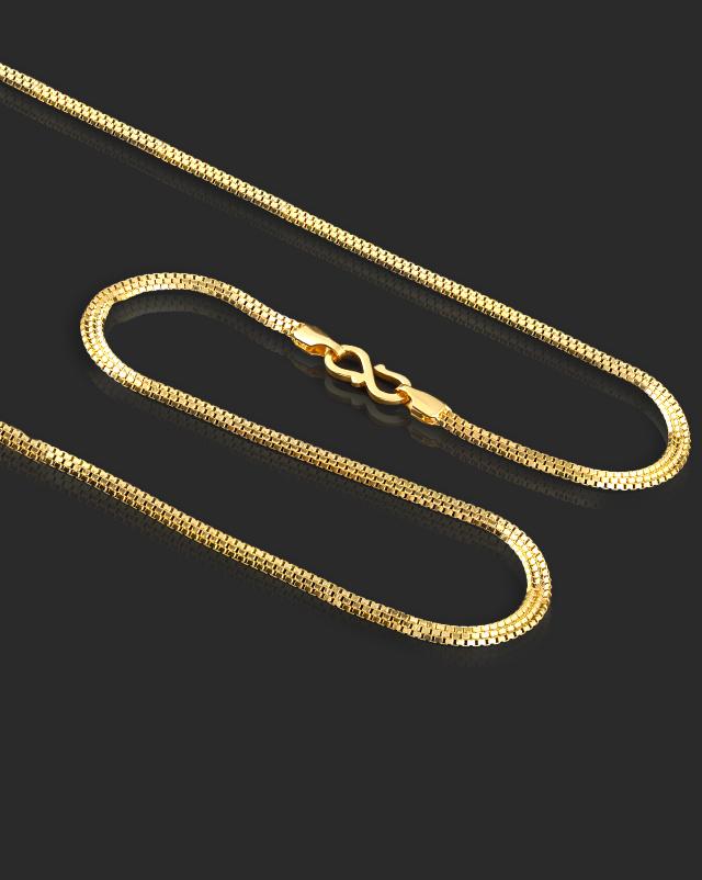 Alka 22Kt Gold Chain