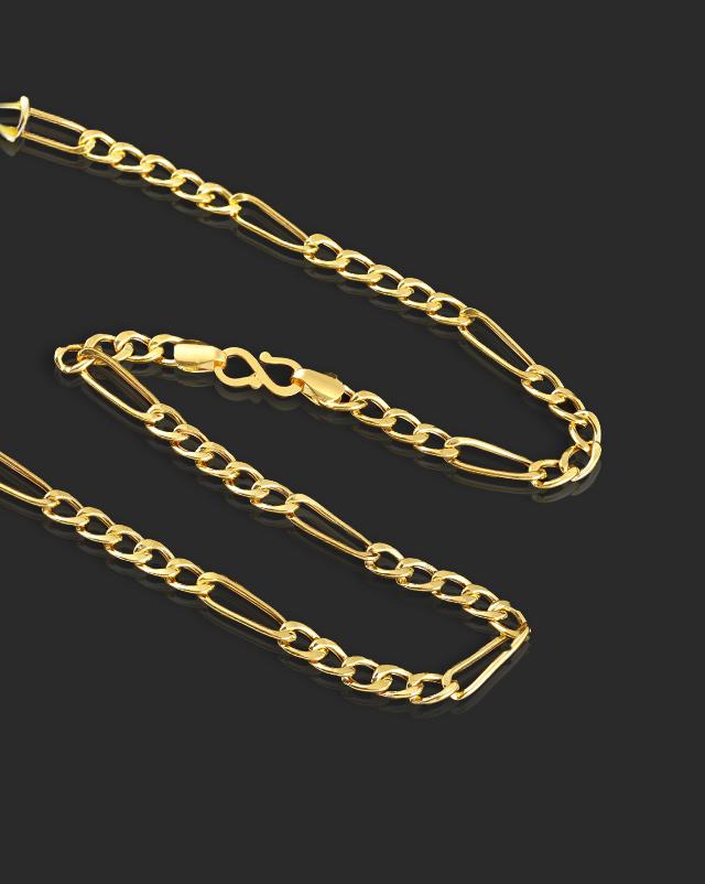 Sachin 22Kt Gold Chain