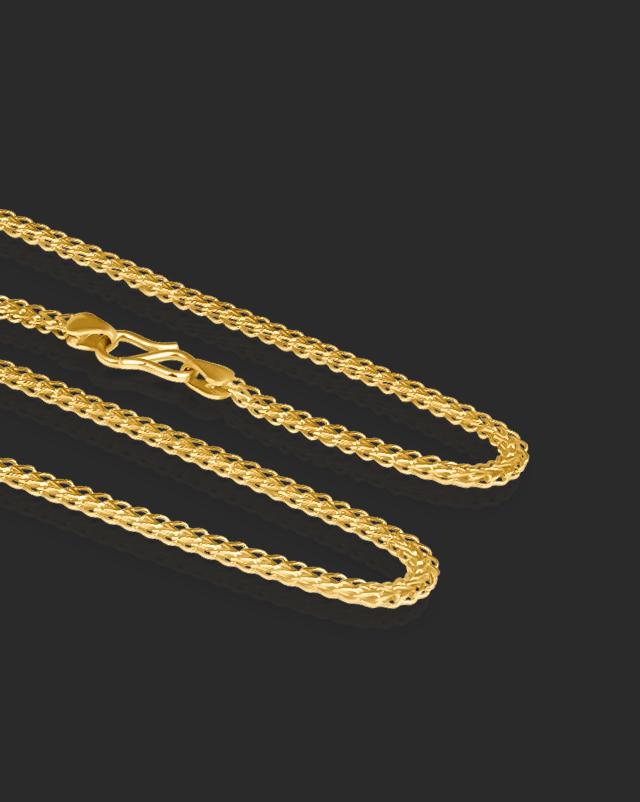 Fancy Weave Gold Chain