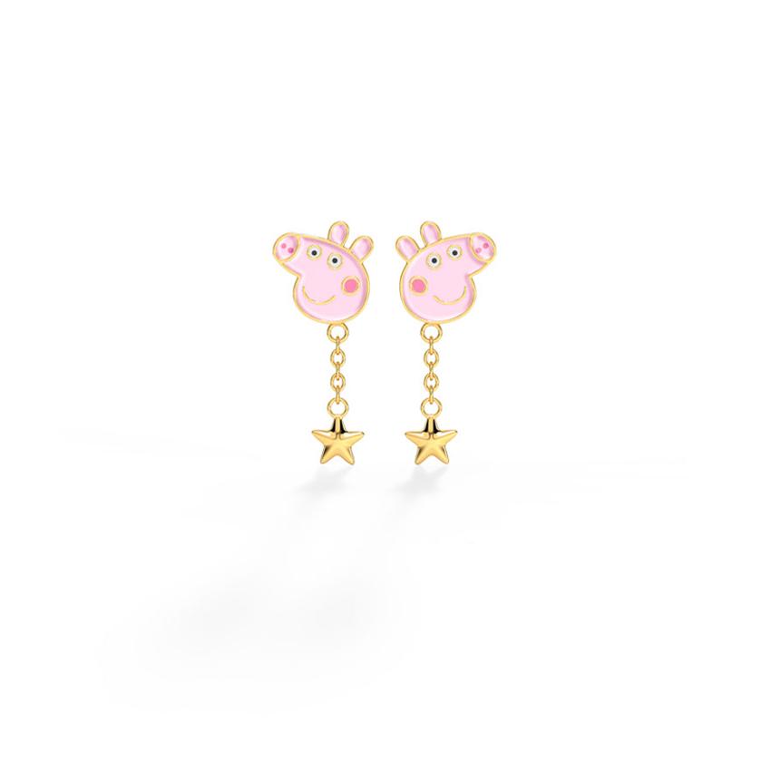 Peppa's Star Kids' Earrings