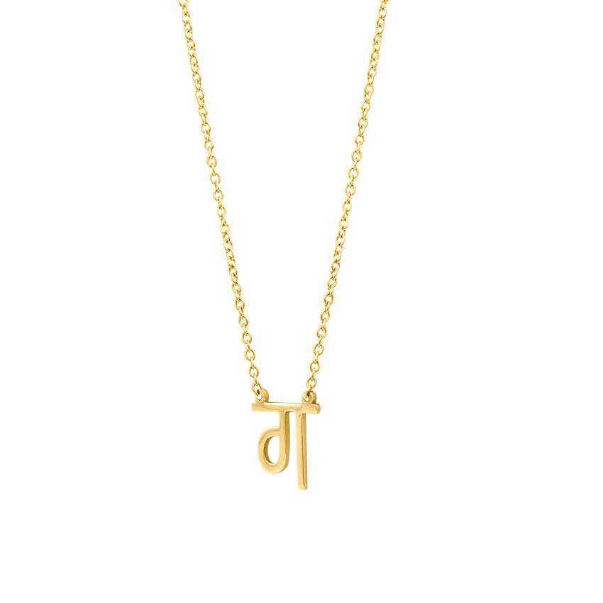 Gold Necklaces 14 Karat Yellow Gold Ga Akshar Gold Necklace