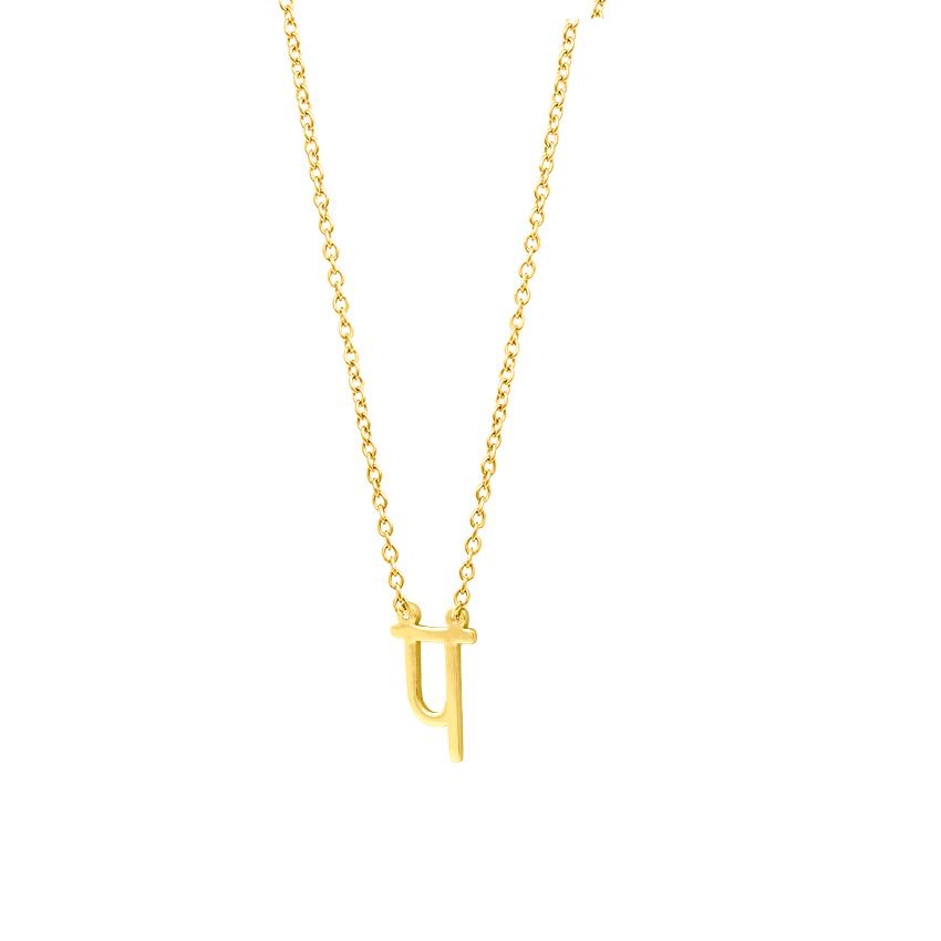 Gold Necklaces 14 Karat Yellow Gold Pa Akshar Gold Necklace