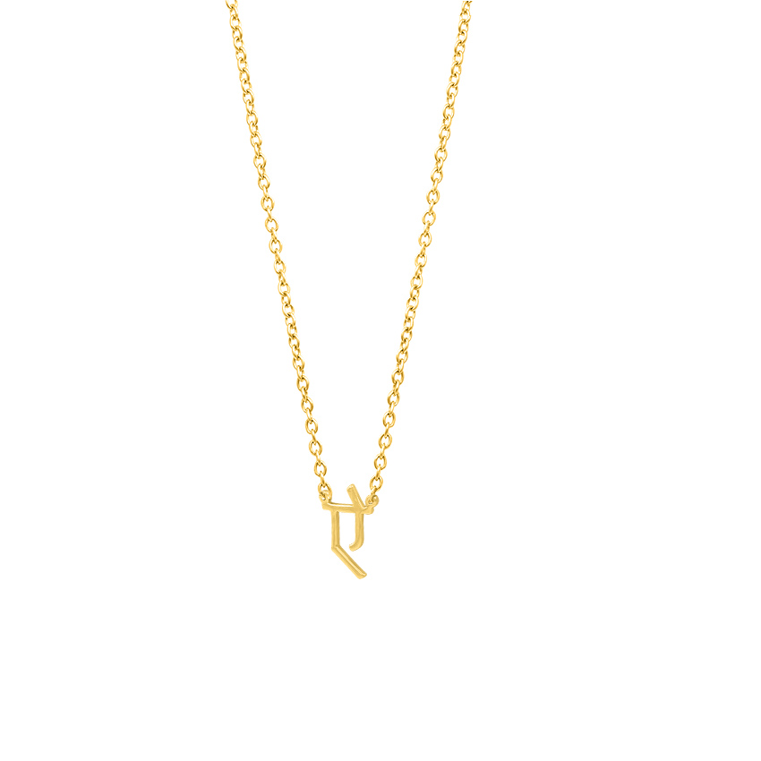 Gold Necklaces 14 Karat Yellow Gold Ai Akshar Gold Necklace