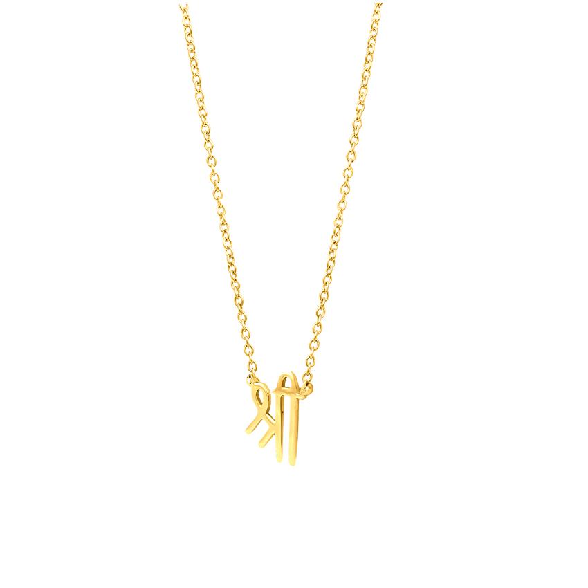 Shri Akshar Necklace