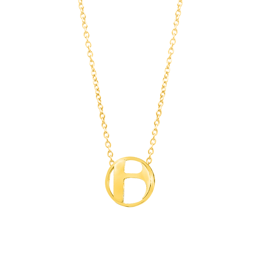 Artsy Alphabet B Necklace