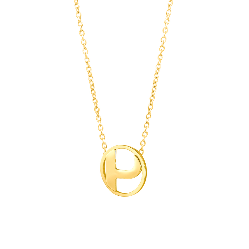 Artsy Alphabet P Necklace