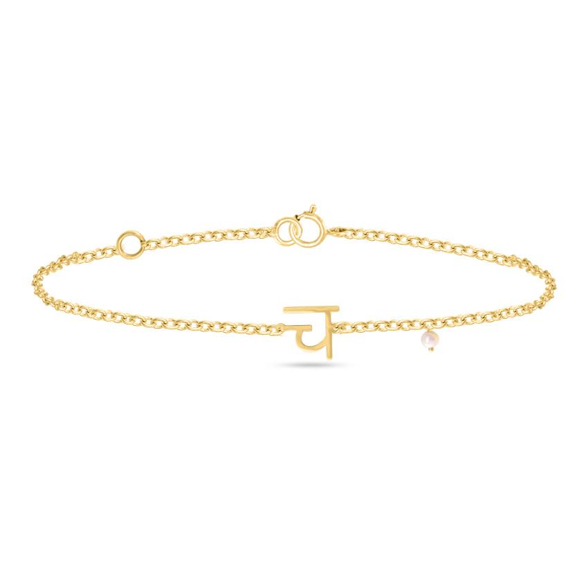 Gold,Gemstone Bracelets 14 Karat Yellow Gold Cha Akshar Gold Bracelet