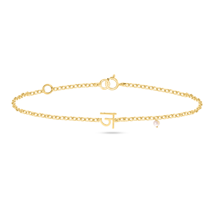 Gold,Gemstone Bracelets 14 Karat Yellow Gold Ja Akshar Gold Bracelet