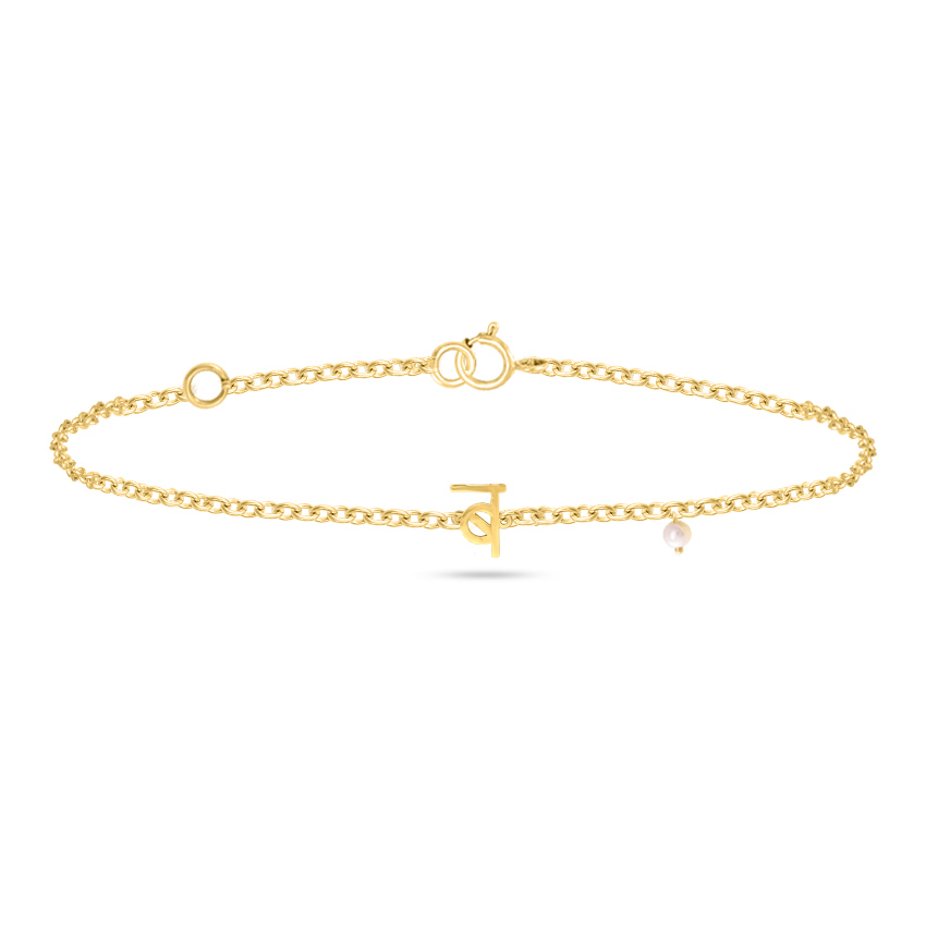 Gold,Gemstone Bracelets 14 Karat Yellow Gold Ba Akshar Gold Bracelet