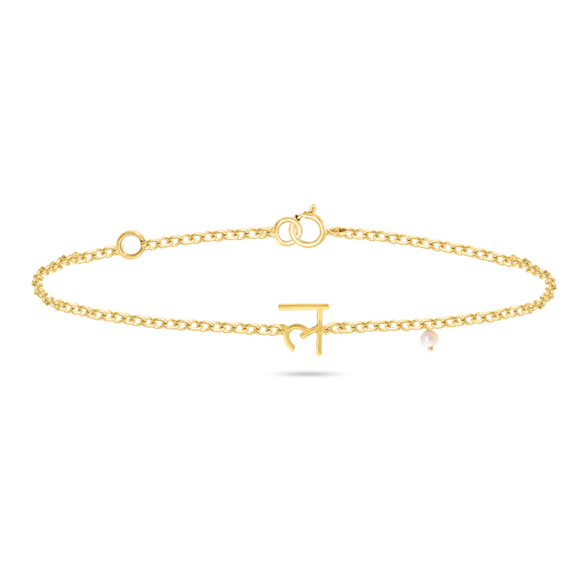 Gold,Gemstone Bracelets 14 Karat Yellow Gold La Akshar Gold Bracelet