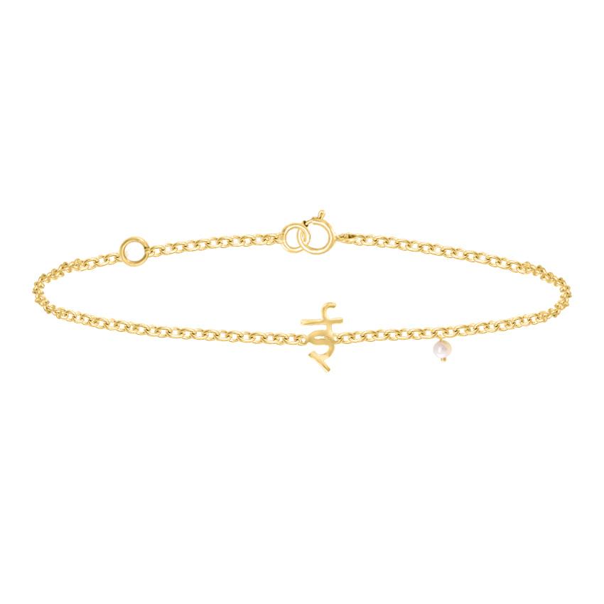 Gold,Gemstone Bracelets 14 Karat Yellow Gold Ee Akshar Gold Bracelet