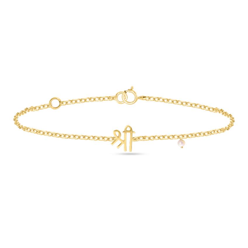 Gold,Gemstone Bracelets 14 Karat Rose Gold Shri Akshar Gold Bracelet