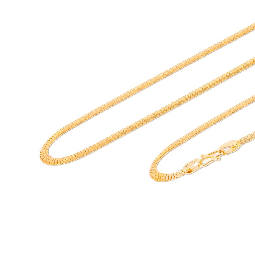 Petite Venetian Gold Chain