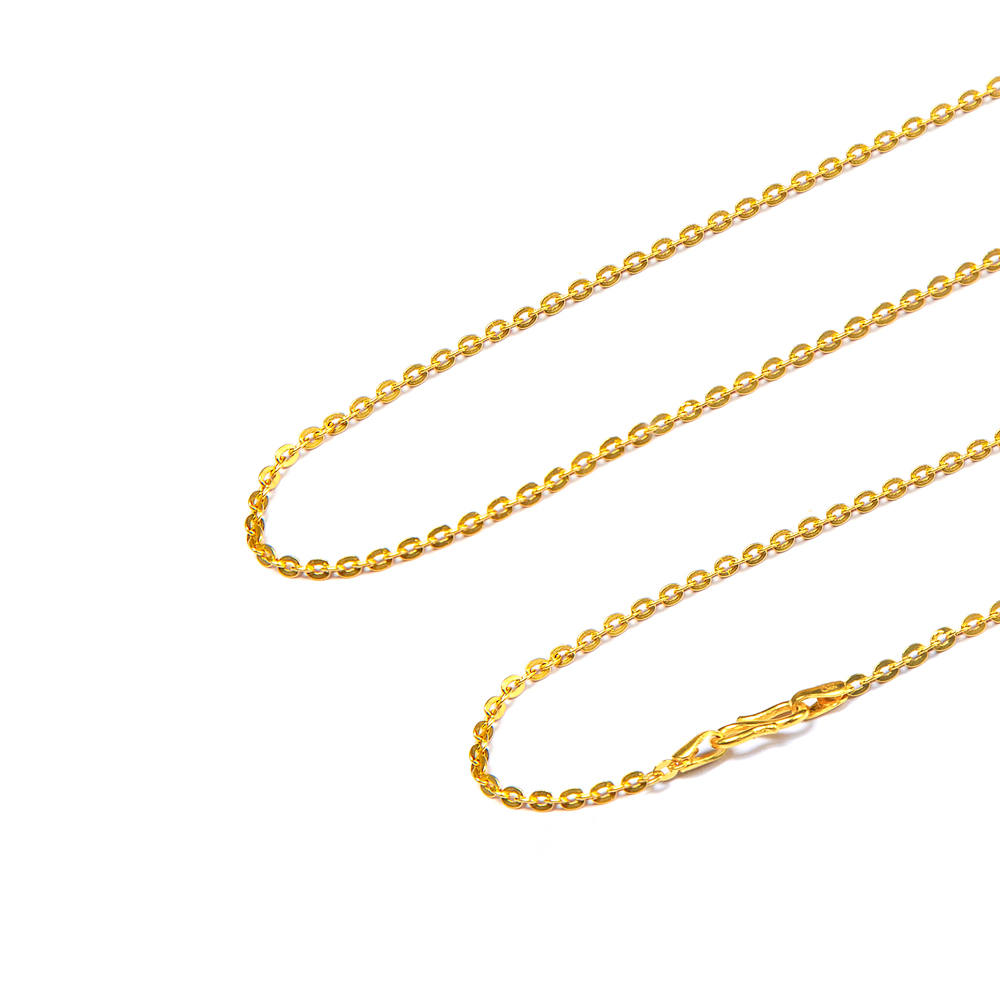 Classic Cable Gold Chain