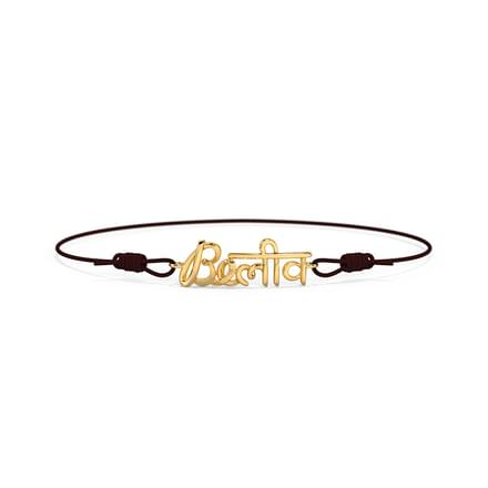 Believe Hinglish Bracelet