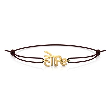 Hope Hinglish Bracelet