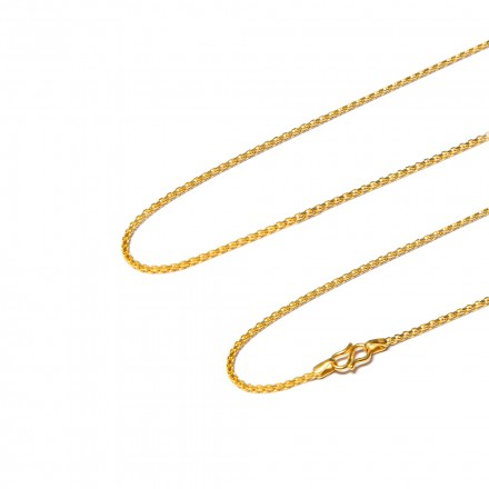 Twine Cable Gold Chain