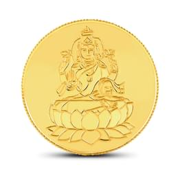 8gm, 22Kt Lakshmi Gold Coin