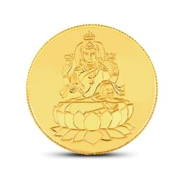 5gm, 22Kt Lakshmi Gold Coin