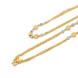 Grain Bead Cable Gold Chain