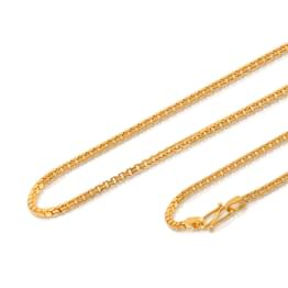 Knit Box Gold Chain