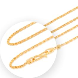 Entwine Box Gold Chain