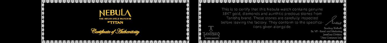 Titan Certificate