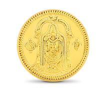 Balaji Gold Coins